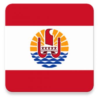 Beginner Tahitian Travel App
